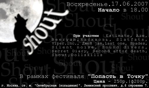 http://yt.ucoz.ru/Final.png